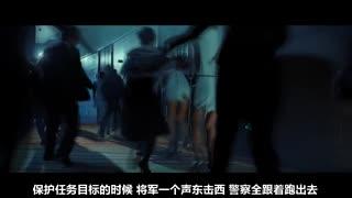 【小操大吐槽】1217一分钟看完《惊天破》