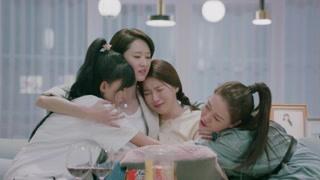 四姐妹有笑有泪携手相伴