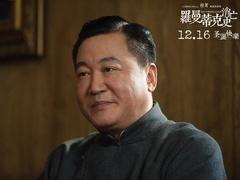 《罗曼蒂克消亡史》片尾曲MV 尚雯婕左小祖咒献唱