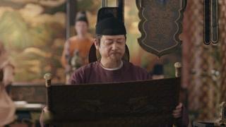 秦王被立为皇太子