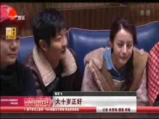 """《21克拉》寒冬""""热""""拍 郭京飞大鹏爆笑加盟"""
