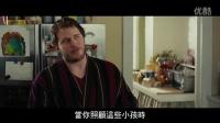 《送子先生》台湾版预告片
