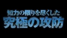 盛夏猎户座 先行版预告片