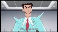 日本男人果体跪地给老板道歉,一份工作让人连尊严都没了!