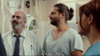《希腊高速公路》 考察医院受惊吓 饮酒交谈渐敞心扉