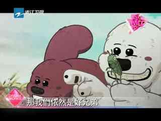 """【娱乐梦工厂】《我是狼》:一只披着""""兔皮""""的狼"""