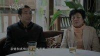 2012陪你一起走下去(倾城之泪微电影)