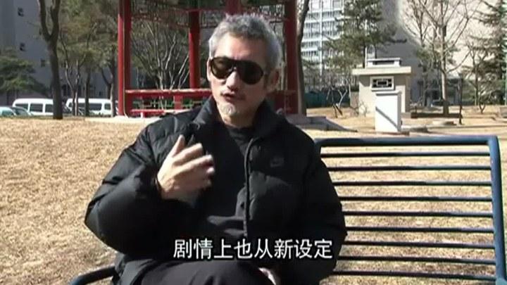 龙门飞甲 花絮8:人物介绍