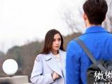 226期:超级英雄奥运会 专访井柏然Angelababy