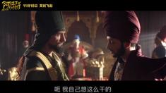 阿拉丁与神灯 中文版终极预告片