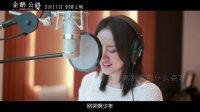 企鹅公路(最新推广曲MV 陈粒暖心对话少年成长离别)