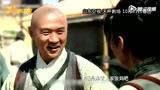 《皮五传奇》山东卫视宣传片之杨皓宇