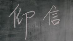 党的女儿尹灵芝 预告片2