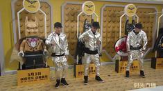 乐高蝙蝠侠大电影 北京发布会直播之舞蹈表演