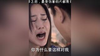 分手之后,最受伤害的往往是女孩 #最美的时光 #贾乃亮 #张钧甯