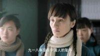 锋刃人物剧场版之莫艳萍(袁泉)