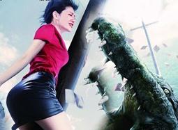 《百万巨鳄》特效花絮 CG师打造逼真巨鳄震撼银幕