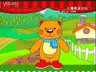英文儿歌《teddy bear》