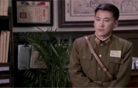 【二十四道拐】第15集预告-刘小锋缴获敌人电台