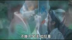 剑蝶 片花2