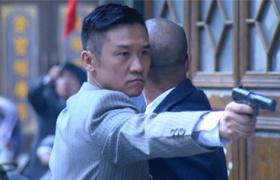 【我的绝密生涯】第36集预告-黄志忠吴刚并肩作战