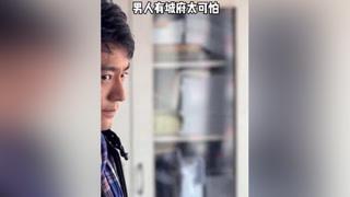 第三集  接上一集   #梦想合伙人 #南阳正恒mcn