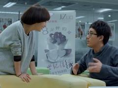失恋33天-24:冯佳期找黄小仙诉苦被拒