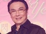刘松仁否认交恶郑少秋 没兴趣拍影版《大时代》