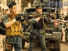 《战狼2》战狼日记特辑 吴京手把手教吴刚开枪