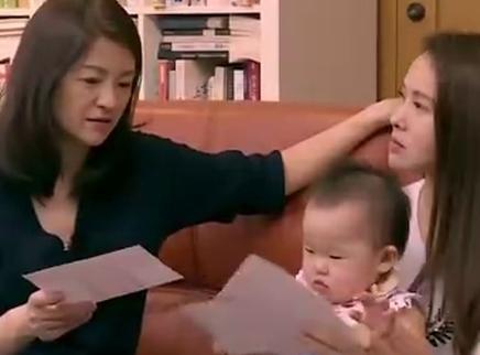 《妈妈手册》第30篇:伊能静家族基因曝光 颜值一个比一个高!