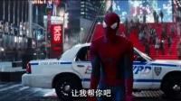 《超凡蜘蛛侠2》 蜘蛛侠高压水枪痛击电光人