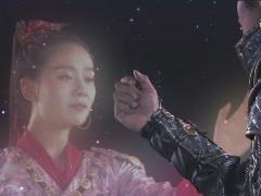 《轩辕剑》精华版-再见已是初识