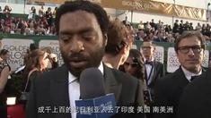 金球奖红毯 切瓦特·埃加福特专访
