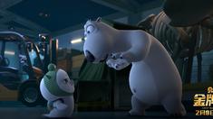 贝肯熊2  萌熊版预告