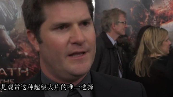 诸神之怒 花絮1:IMAX 3D首映花絮 (中文字幕)