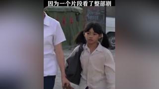 母女失散母亲去孤儿院寻找,不料却刚被领走 #唐山大地震  #陈小艺  #佟丽娅