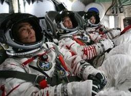 《飞天》预告片 塑造中国航天员英雄群体形象