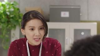 徐梦瑶又来寻求复合 房天忆赌气离开办公室!