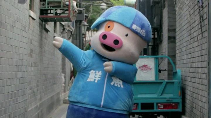 麦兜·饭宝奇兵 花絮1:过暑假特辑 (中文字幕)