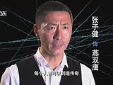 山东卫视《孤岛飞鹰》宣传片—燕双鹰回归
