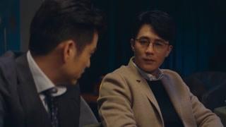 齐彬和莫铭在酒吧相遇