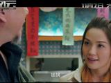 《潜龙风云》曝终极预告 蔡卓妍黄又南刷新港片颜值