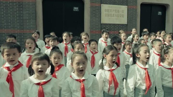 1921 MV1:《没有共产党就没有新中国》 (中文字幕)