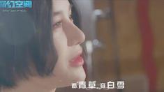 熊出没·奇幻空间 主题曲《鹿 be free》MV