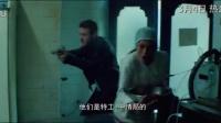 《谍影特工》首曝预告 特工合璧大破谍战危机