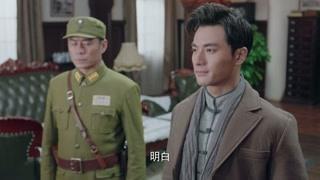 《密查》武仲明带着秘密档案见蒋敬文 蒋敬文批准了他的行动
