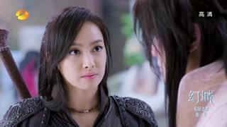 《幻城》宋茜又美又可爱,是个惹人爱的姑娘