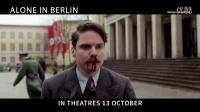 战争片《柏林孤影》预告