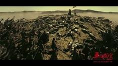 王的盛宴 纪录片之杀宴