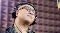 周晓鸥献唱《一句顶一万句》片尾曲《旁边》MV